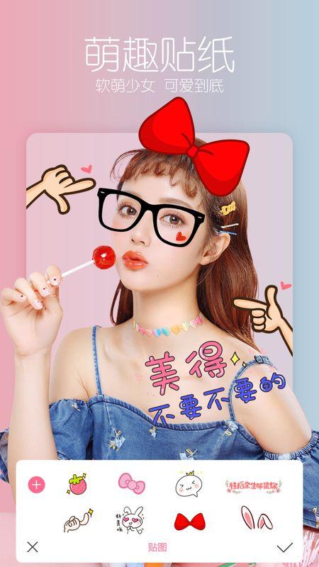 简咔_图片3