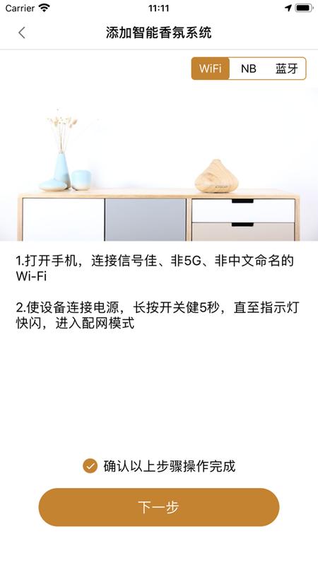香薰云_图片4