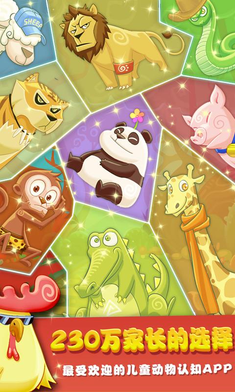 儿童游戏打地鼠_图片4
