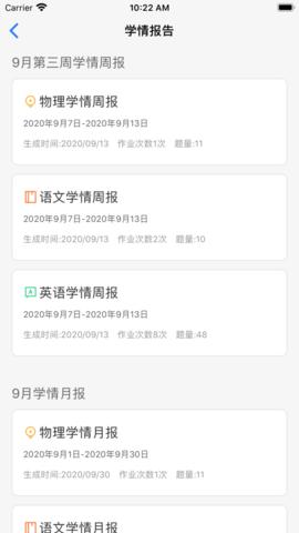 乐辅通教育_图片3