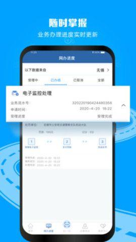 云南交警_图片2