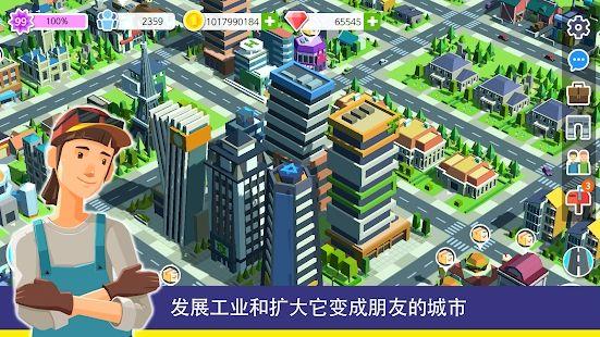 PAC人与城市_图片3