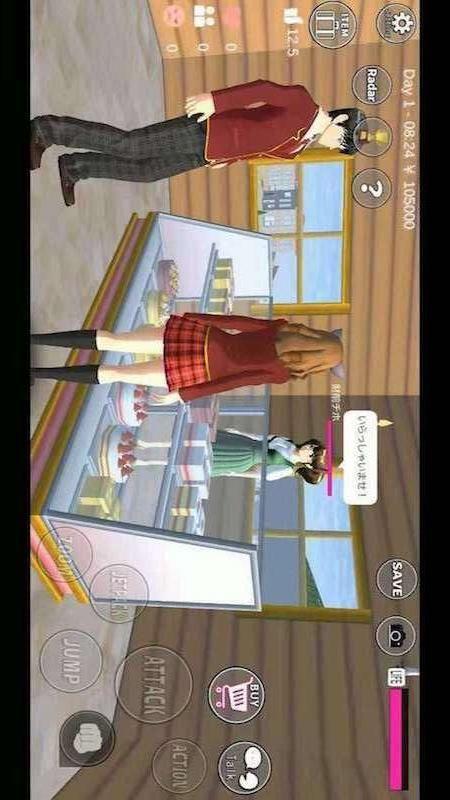 樱花公园模拟器3D_图片2