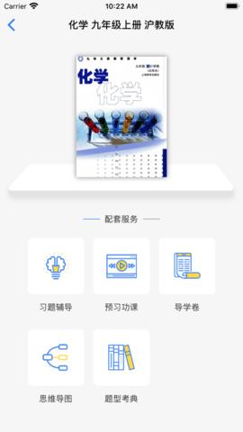 乐辅通教育_图片2