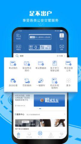 云南交警_图片3