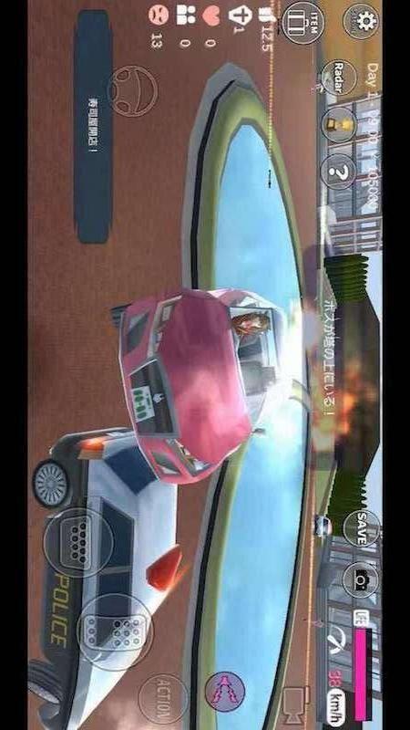 樱花公园模拟器3D_图片1