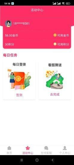 华展_图片2