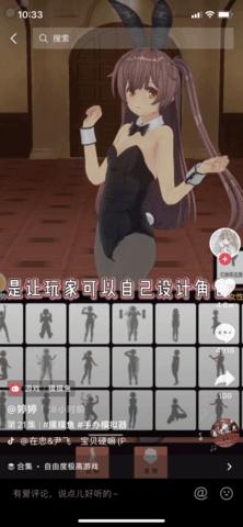手办模拟器汉化版_图片3