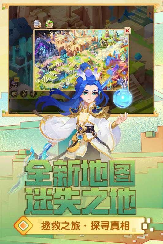 梦幻西游手游49游版_图片5