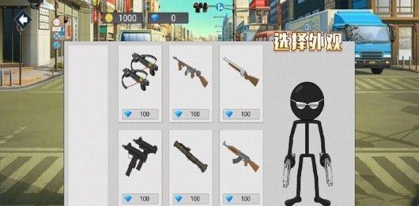 模拟火柴人_图片3