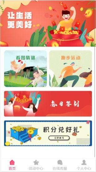 华展_图片3