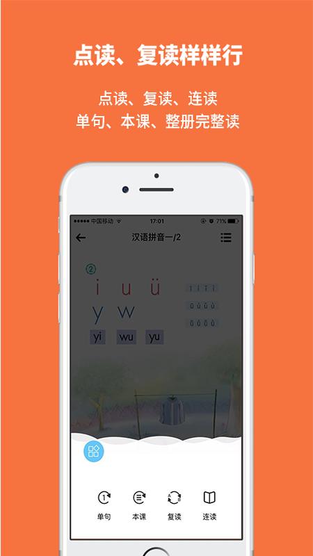 申学_图片3