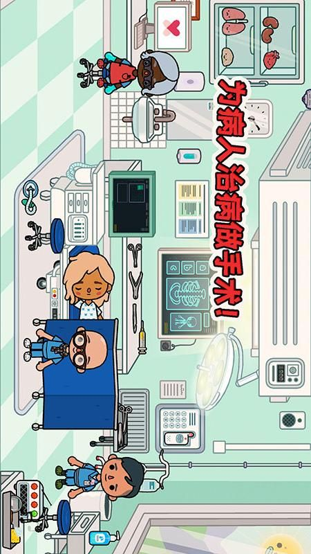 模拟宠物小医生_图片4