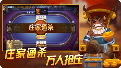 小闲山城棋牌最新版本_图片3