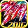 雷射战机2015