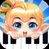 爱上钢琴Online