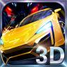 3D狂野飞车