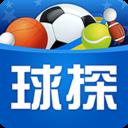 球探比分app