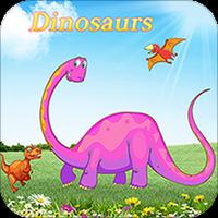 恐龙拼图游戏