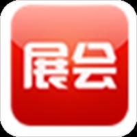 中国展会网