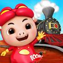 猪猪侠开火车