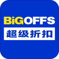 BiGOFFS超級折扣