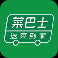 菜巴士商城服务系统