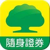 国泰证券app