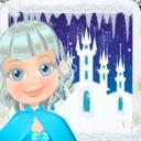 冷冻公主世界