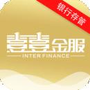壹壹金服app