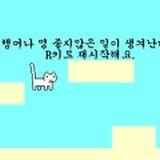 抖音猫吃鱼游戏