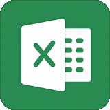 Excel电子表格教程