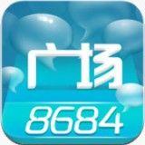 8684广场