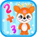 儿童算术数学游戏