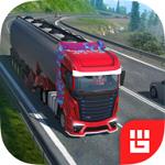 欧洲卡车模拟器尊享版+汉化版