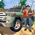 俄罗斯狩猎2