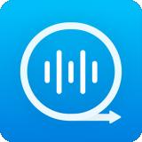 微信语音导出软件