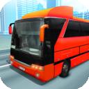 城市长途汽车驾驶模拟器