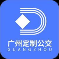 广州定制公交