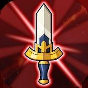 打造最强名剑
