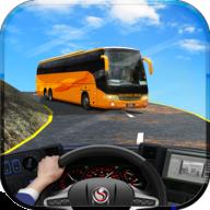 旅游巴士司机