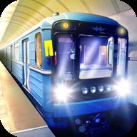 莫斯科地铁模拟