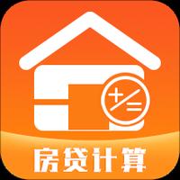 房贷利率计算