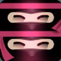 双子忍者2