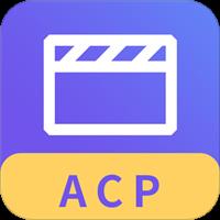 ACP视频课件