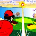 高尔夫回来