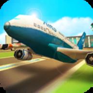 机场世界飞行模拟器
