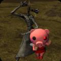 警笛头邻居与小猪