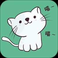 猫语翻译助手