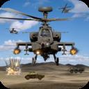武装直升机